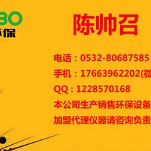 青岛路博销售LB610C多功能磁粉探伤仪服务周到