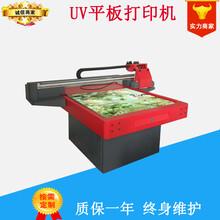 3d浮雕手机平板电脑保护皮套uv打印机厂家直销平板打印机