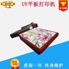 平板打印机金属卡片表盘手表表带印刷机移动u盘彩印机