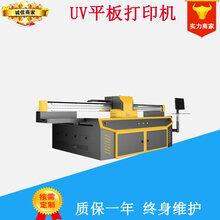 金属纽扣uv平板打印机白彩同步打印小型数码印刷机