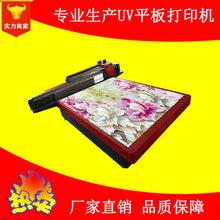 平板打印机3D背景墙瓷砖玻璃木板亚克力金属密度板皮革UV平板机