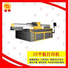 透明亚克力标牌印刷设备标牌UV平板打印机厂家