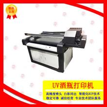 厂家直销酒盒打印机可支持双向打印酒瓶打印机