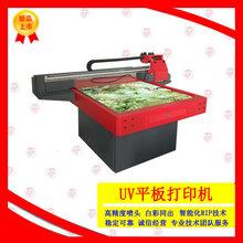 广告标牌打印机大型亚克力平板打印机PVC板材光油浮雕彩印机