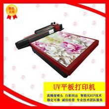 手机保护套彩印机小型手机皮套彩绘打印机手机外壳浮雕打印