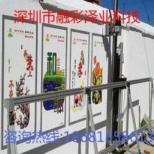 致富小机器墙面彩绘机墙体喷绘机多色印刷机衣服打印机