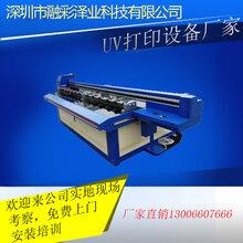 瓷砖背景墙打印机万能UV打印机2513