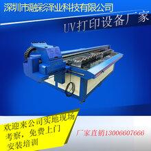 2513uv平板打印机浮雕背景墙玻璃万能印刷机数码直喷大型喷绘机器