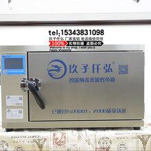 郑州玖子仟弘烤鱼箱采用红外纳米碳纤维加热法代替了木炭等传统烤鱼方法图片