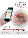 solgo松果價格適中智能手表可以完成健康監護A017