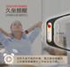 solgo松果智能健康手表走步计数监测A017