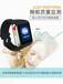 solgo松果智能健康手表可以播放音乐A017