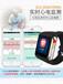 solgo松果智能健康手表可知位置功能