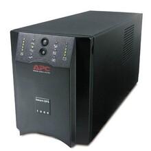 安阳市UPS电源SUA3000XICH塔式不间断电源安全稳定性极强