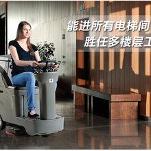 贺州洗地机GM-AC驾驶式洗地机车间车库保洁清洗机图片