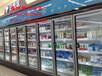 河南郑州超市冷冻柜定做多少钱/河南郑州超市冷冻柜厂家供应商