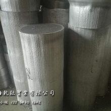 高纯钛铝靶钛铝块钛铝材真空镀膜玫瑰金玫瑰红金属靶材钛铝靶