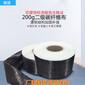 汕尾碳纤维布厂家直销碳纤维布加固图片