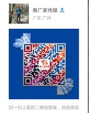 广州白云区化妆品品牌推广及网络营销方案