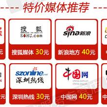 998元做餐饮企业品牌网络宣传,满意付款