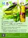 泰葡精炼橄榄油1L