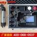 中煤CCZ1000直读式测尘仪直读式测尘仪CCZ1000直读式测尘仪厂家