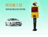 湖南智能停车场车牌识别一体机系统/常德车辆识别脱机收费管理系统