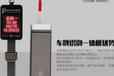 山东滨州停车场车牌识别系统报价,菏泽出入口车牌识别一体机批发
