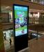 青海西宁液晶广告屏价格,青海液晶拼接屏厂家
