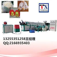 供应珍珠棉泡沫包装网套机厂家直销批发安全稳定