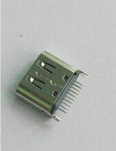 了解连接器中的要素是东莞连接器生产厂商必备武器图片