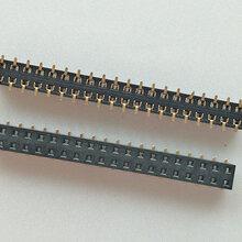 深圳排针排母连接器厂家为您总结几种连接方式