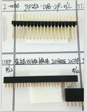 连接器的电磁问题请咨询深圳排针排母连接器厂家