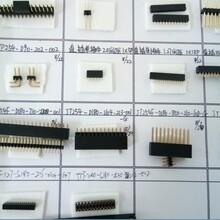 深圳排针排母连接器厂家为您整理排针各类性能事项
