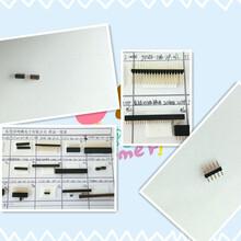 排針排母電鍍的原因,惠州連接器廠家為您解答圖片