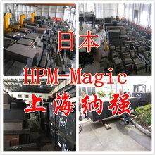 日本进口日立金属HPM-Magic模具钢(HP4M4)(HPM4)图片