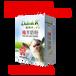 凯达乳业阿尔泰玛亚羊奶粉会销羊奶粉厂家直销