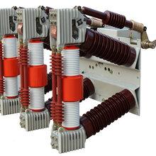 西安ZN12-40.5户内高压真空断路器价格