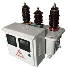 西安JLS-10油浸式计量箱厂家