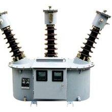 西安35KV户外高压计量箱JLS-35厂家现货