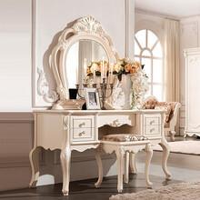 欧式梳妆台实木化妆台梳妆桌化妆柜组合家具