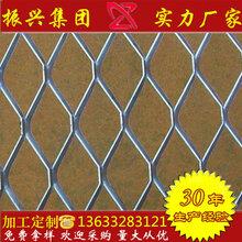 防护钢板网钢板拉伸网钢板拉伸网厂家钢板拉伸网定做