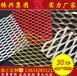 铝板网厂家铝板网单价铝板网吊顶铝板网价格铝板网幕墙