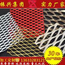 镀彩钢板网镀锌钢板网防滑耐磨钢板网钢板拉伸网