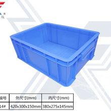 环保塑料箱