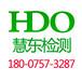 深圳市饮用水水质质检单位