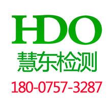 惠来县水质检测一次多少钱图片