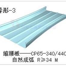 南京直立锁边铝镁锰板多少钱_生产厂家图片