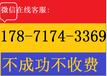 蕲春县代办许可证,蕲春县代办建筑资质。