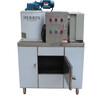 深圳厂家专业生产制冰机`片冰机,块冰机·管冰机,冰粒颗机,